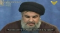 [CLIP] Sayyed Nasrallah: Remember Me in Your Prayers, I Wont Forget You in Mine - Arabic sub English
