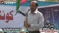 [12 Jan 2013] Karachi Dharna - Noha by Brother Hashim Raza - Urdu