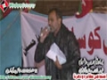 [12 Jan 2013] Karachi Dharna - Noha by Brother Ali Deep Rizvi - Urdu