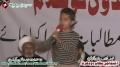 [12 Jan 2013] Karachi Dharna - Speech of a Child - Urdu
