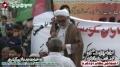 [12 Jan 2013] Karachi Dharna - Speech H.I. Mirza Yusuf Hussain - Day - Urdu