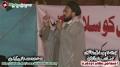 [12 Jan 2013] Karachi Dharna - Speech H.I. Sadiq Taqvi - Urdu