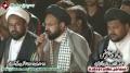[13 Jan 2013] Karachi Dharna at Numaesh Chorangi - Combined Press Conference MWM SUC - Urdu
