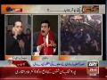 [Media Watch] Khara Such - MWM support in Islamabad Sit-in - Urdu