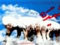 [Audio Ladies Majlis] Shahadatain, Ahtijaj or Nusrat Imam Zamana - Muhtarma Uzma Zaidi - Urdu