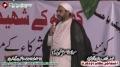 [12 Jan 2013] Karachi Dharna - Speech H.I. Asghar Shahidi - Urdu