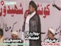 [12 Jan 2013] Karachi Dharna - Speech H.I. Nazir Taqvi - Urdu