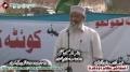 [12 Jan 2013] Karachi Dharna - Speech Muhammad Hussain Mehenti - Jamate Islami Pakistan - Urdu