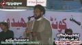 [13 Jan 2013] Karachi Dharna - Speech H.I. Sadiq Taqvi - Urdu