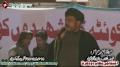[13 Jan 2013] Karachi Dharna - Speech Mulana Mir Abbas - Urdu