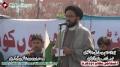[14 Jan 2013] Karachi Dharna - Ending Dharna Speech H.I. Sadiq Taqvi - Urdu
