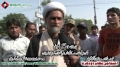 [14 January 2013] Interview H.I. Aqeel Musa - ISO Karachi - Urdu