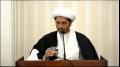 [18 January 2013] حديث الجمعة للشيخ علي سلمان - Arabic