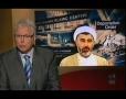 A plot against Sheikh Mansour Leghaei in Australia - English