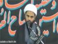 [05] [Last] Safar 1434 A.H - WILAYAT Aur BARA AT, Karbala ki Roshni Mein - Agha Jaun - Urdu