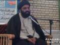 Analysis of Shia Killing in Quetta, Lecture in Qum Iran - H.I. Kazim Naqvi - Urdu