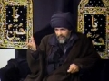 [03] Safar 1434 - The Concept of Arrogance (Takabbur) - H.I. Sayyed Abbas Ayleya - English