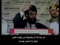 Sayyed Hassan Nasrallah erklärt LABBAIKA YA HUSAIN - Arabic Sub German
