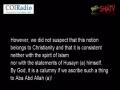 [Sermon 3] Distortions of Ashura - by Martyr Ayatullah Murtada Mutahhari - English