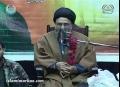 [01] استحماری نظام Istehmari Nizam say Nijat ka Rasta(Sahiwal) - Ustad Syed Jawad Naqavi - Urdu