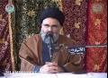 [02] استحماری نظام Istehmari Nizam say Nijat ka Rasta(Chiniot) - Ustad Syed Jawad Naqavi - Urdu