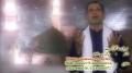 [7][Ali Deep Rizvi Naat 2013] میری دعا بهی کرے Meri Dua bhi kare - Urdu