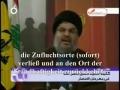 [Part 2] Sayyed Hassan Nasrallah - 14.08.2009 - Arabic Sub German