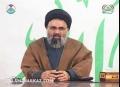 [04] استحماری نظام Istehmari Nizam say Nijat ka Rasta (JOW) - Ustad Syed Jawad Naqavi - Urdu