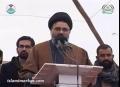 (Rawalpindi) Tehreek-e-Bedari-e-Ummat-e-Mustafa (s) Congregation (Ijtima) -3 February 2013- Urdu