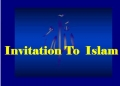 Invitation to Islam - Urdu sub English