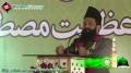 [عظمت مصطفیٰ کانفرنس] Speech Qazi Ahmed Noorani - Eid Miladunnabi - 2 Feb 2013 - Nishtar Park - Urdu