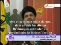 [Part 4] Sayyed Hassan Nasrallah zum 3.Jahrestag des Sieges, 14.08.2009 - Arabic Sub German