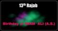 Birth of Imam Ali (a.s) - Urdu msg English