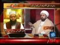Allama Ameen Shaheedi Discussion On Pakistan Current Issues - Urdu