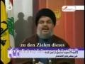 [Part 5] Sayyed Hassan Nasrallah zum 3.Jahrestag des Sieges, 14.08.2009 - Arabic Sub German