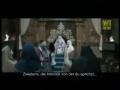 [03/11] Die reine Mutter Maria (a.s) - English Sub German