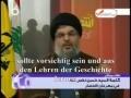 [Part 6] Sayyed Hassan Nasrallah zum 3.Jahrestag des Sieges, 14.08.2009 Arabic Sub German