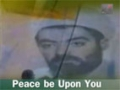 Tribute to Shohada-Turkish sub English