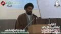 [3 Mar 2012] Safeerane Noor Divisional Tarbiyati Workshop - H.I. Ahmed Iqbal Rizvi - اصول تربیت - Urdu