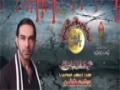 [Noha] Wada Hai Ya Hussain - Br. Safdar Abbas - Urdu