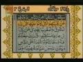 Quran Juzz 02 - Recitation & Text in Arabic & Urdu