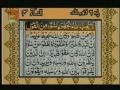 Quran Juzz 06 - Recitation & Text in Arabic & Urdu