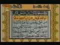 Quran Juzz 07 - Recitation & Text in Arabic & Urdu