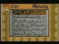 Quran Juzz 12 - Recitation & Text in Arabic & Urdu