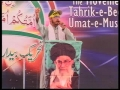 **TEHREEK BEDARI UMMATE MUSTAFA** Tarana recited by Brother Sibtain on the Goals of Tehreek Bedari at Jhang Congregation
