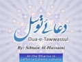 **Hamasi Dua e Tawassul** - Recited by brother Sibtain at the Dharna at Jafferia Colony, Lahore