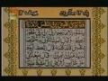 Quran Juzz 13 - Recitation & Text in Arabic & Urdu