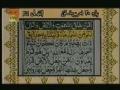 Quran Juzz 20 - Recitation & Text in Arabic & Urdu