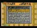 Quran Juzz 21 - Recitation & Text in Arabic & Urdu