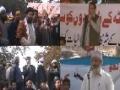 Saniha e Alamdar Road, Quetta - Documentary - Urdu